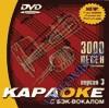 SAMSUNG DVD-диск караоке версия 3, SAMSUNG DVD-диск караоке версия 3 купить лучшая цена