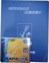 SAMSUNG DVD-ДИСК КАРАОКЕ ВЕРСИЯ 4,  лучшая цена, где купить,продажа с доставкой
