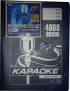 SAMSUNG DVD-Диск караоке версия 6, Лучшая цена ,дешево, купить, заказать