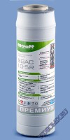 SGAC 10-5P РУССКИЙ БАРЬЕР (FILTROFF) Цена: 1000 руб. SGAC 10-5P FILTROFF RB-3 ПРЕМИУМ