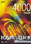 LG DVD-ДИСК КАРАОКЕ ВЕРСИЯ 7.0 Цена: 1900 руб.